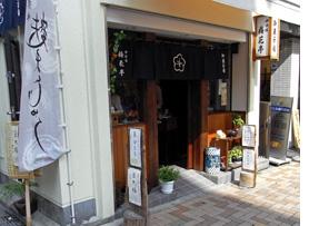 shop05.jpg
